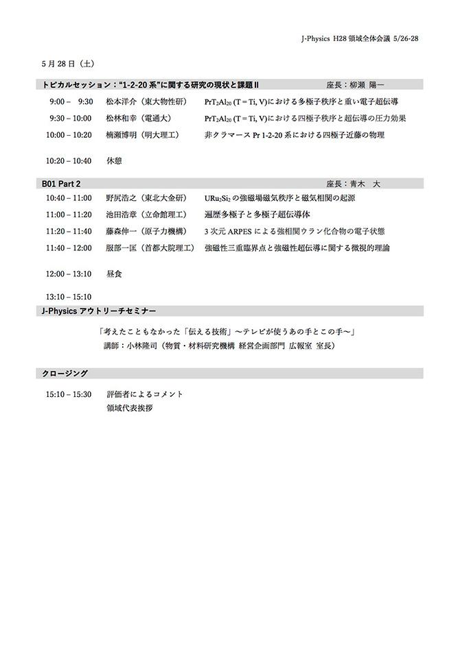 jp_03.jpg