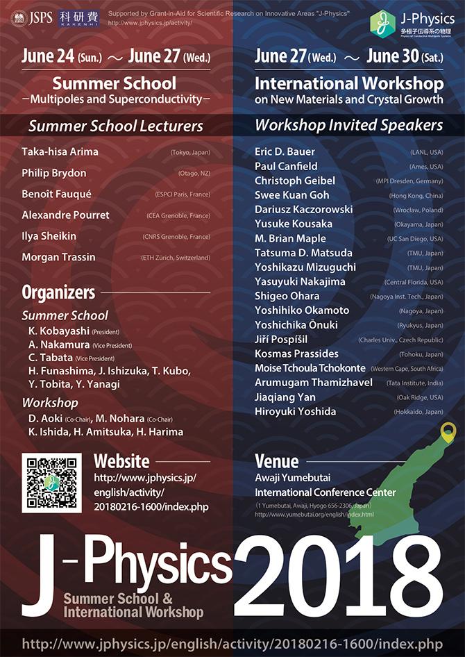 jphysics2018_poster.jpg